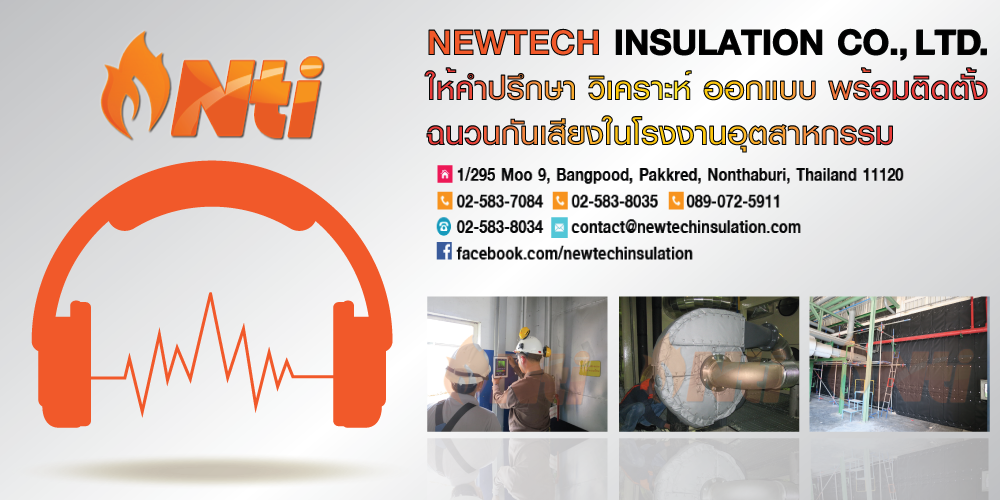newtechinsulation